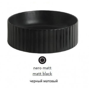 OSL010 17; 00 Раковина ArtCeram Millerighe, накладная, цвет - черный матовый, 44 х 44 х 14,5 см