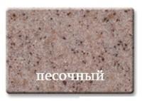 Дозатор жидкого мыла Zorg Inox ZR-21 ПЕСОЧНЫЙ, цвет песочный
