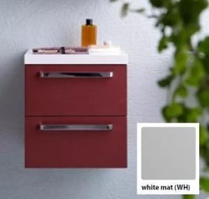Тумба подвесная Kolpa San Adele OA 45 WH, цвет - белый матовый (white mat)