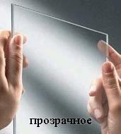 AFS-F 120*90 01 01 Душевой уголок Vegas Glass AFS-F, 120 x 90 см, белый, стекло прозрачное