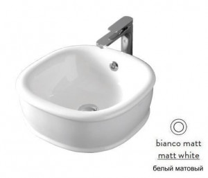 AZL001 05; 00 Раковина Artceram Azuley, накладная, цвет - белый матовый, 45 х 45 см